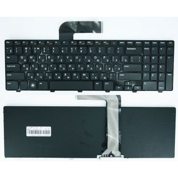 Клавиатура Dell Inspiron N5110, M5110, M511R, 15R, XPS 17, L702X